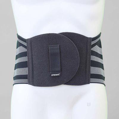 Корсет пояснично-крестцовый с массажной подушкой, женский