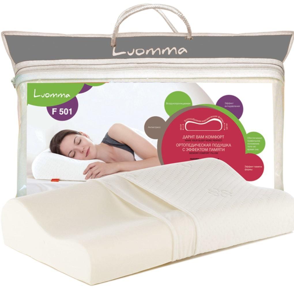 Подушка с эффектом памяти. 35х56 см. Валики 10 и 12 см