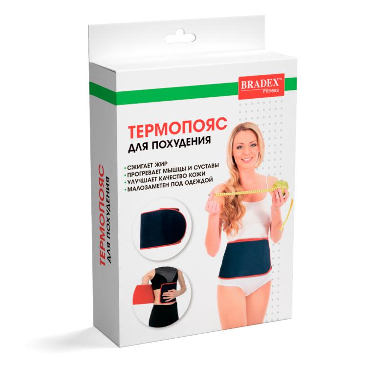 Термопояс-для-похудения